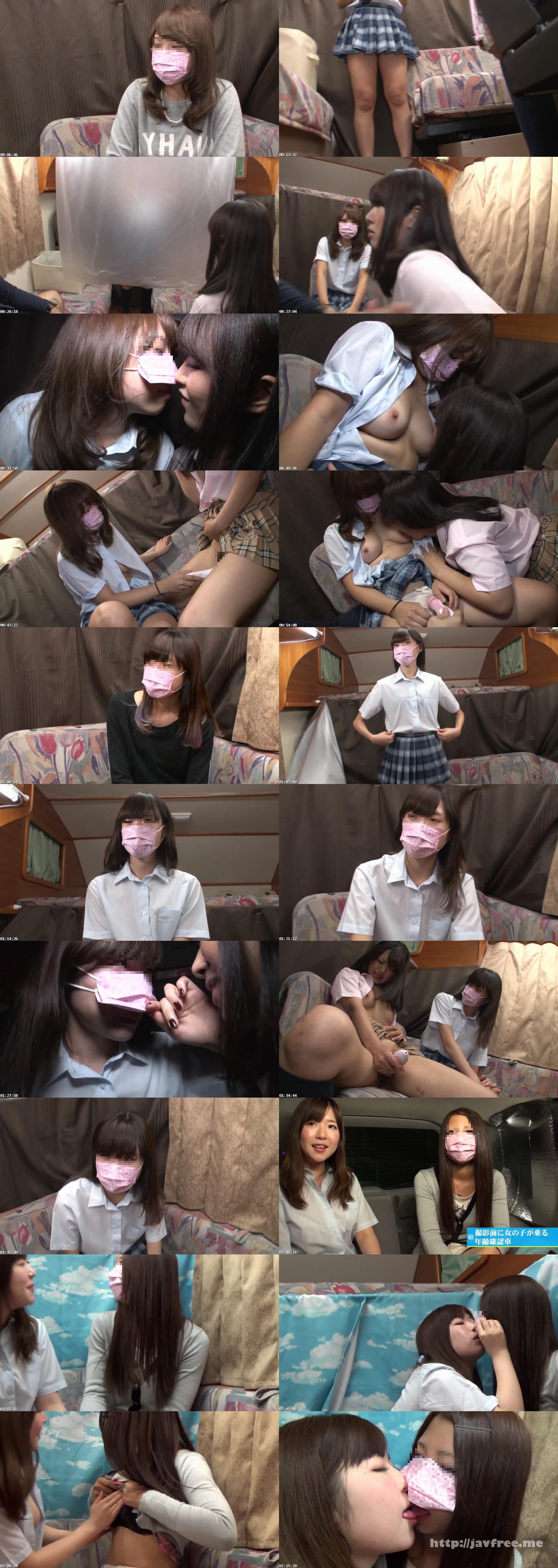 [AMM-018] 初めてのレズベロチューからの…AV女優のテクでイカされた素人お嬢さんら5人 - image AMM-018a on https://javfree.me