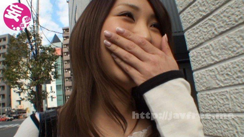 [AMOZ-020] 高収入を謳ってGETした清楚ビッチな美形女子大生12人生中出しSP!! - image AMOZ-020-1 on https://javfree.me
