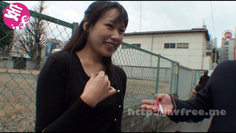 [AMOZ-020] 高収入を謳ってGETした清楚ビッチな美形女子大生12人生中出しSP!! - image AMOZ-020-6 on https://javfree.me