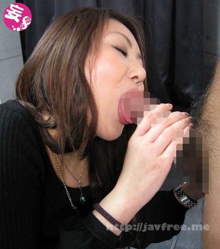 [HD][AMOZ-023] お願いナンパ熟女20人 7 あなたの着替、おっぱい見せてくれませんか ついでに顔に精子かけさせて下さい!! - image AMOZ-023-4 on https://javfree.me