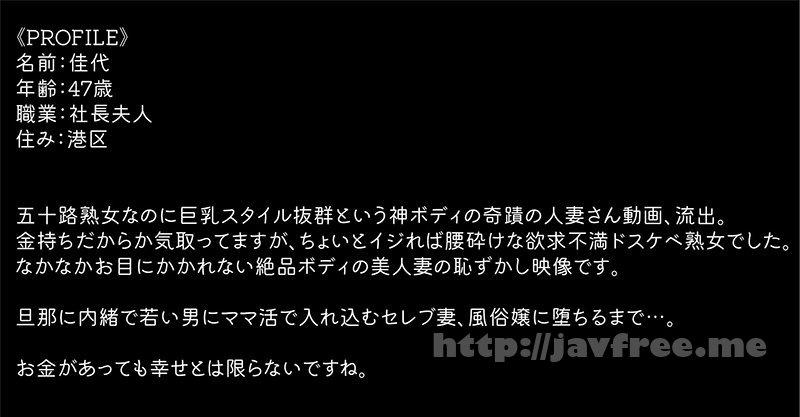 [AMTR-004] 東京素人巨乳原石採掘倶楽部 vol.4 佳代(G) - image AMTR-004-1 on https://javfree.me