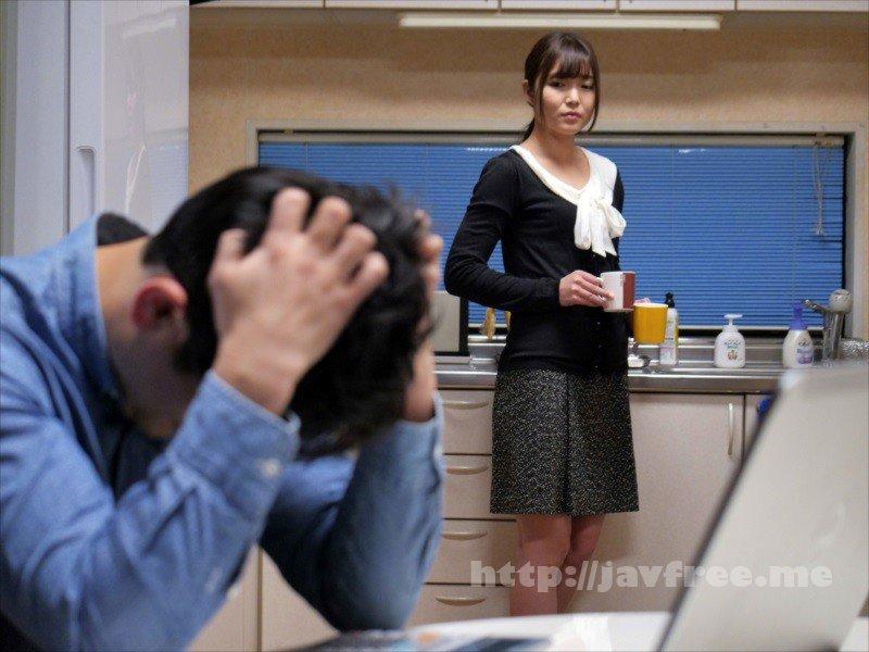 [HD][ANGR-011] 奴隷夫婦 ~夫の目の前で犯され続けて 碧しの~ - image ANGR-011-2 on https://javfree.me