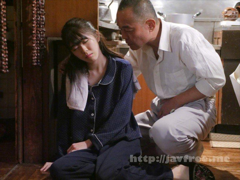 [HD][ANGR-012] 農家の嫁 ~逃れられない義父の加虐性愛 有坂深雪~ - image ANGR-012-2 on https://javfree.me