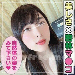[HD][ANT-702] さとみ - image ANT-702 on https://javfree.me