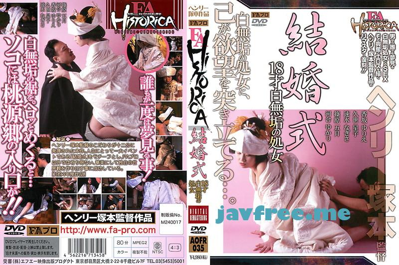 [AOFR-035] FA HISTORICA 結婚式18才白無垢の処女 - image AOFR-035 on https://javfree.me