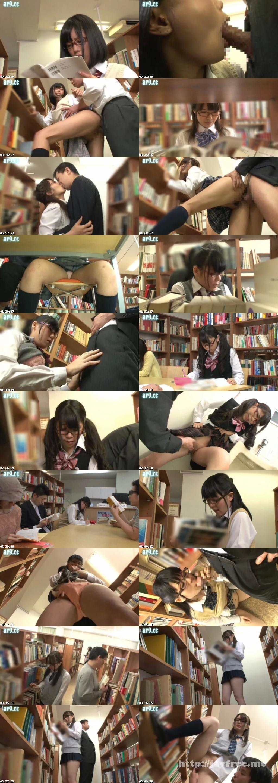 [AP 060] 図書館で何時間も受験勉強しているまじめな眼鏡美人女子校生はストレス解消に図書館にあるちょっとエッチな美術本で密かに興奮し股間を濡らしている!そんな彼女のお尻を触ったら腰をガクガクと震わせながらイキまくって最後は中出しするまで離してくれない! AP