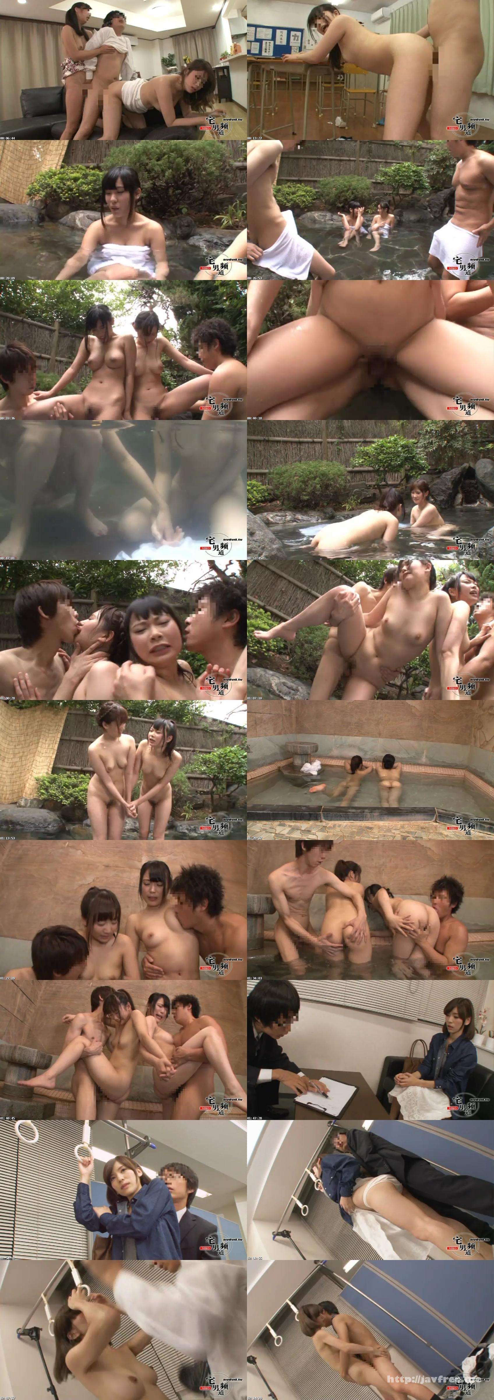 [AP 255] 3連続同時中出し痴漢 混浴温泉に来たウブ娘2人組に3連続同時中出し痴漢で精子の熱さで感じさせろ! AP