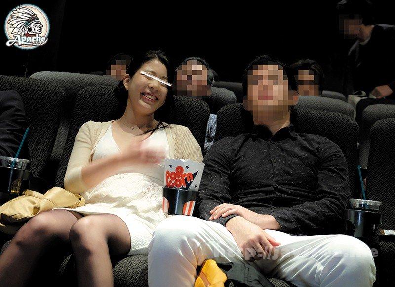 [HD][AP-536] 映画館カップル 巨乳彼女寝取り中出し痴漢 - image AP-536-3 on https://javfree.me