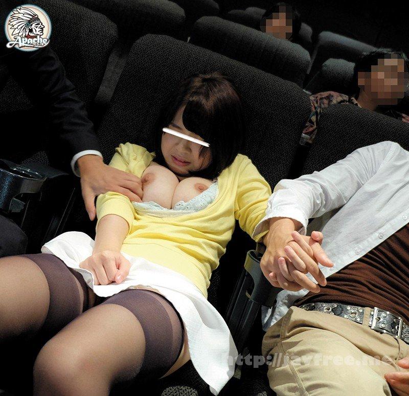 [HD][AP-536] 映画館カップル 巨乳彼女寝取り中出し痴漢 - image AP-536-4 on https://javfree.me