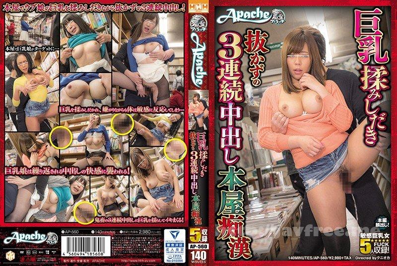 [HD][BBACOS-011] (羞恥)ババコス!(BBA)可愛いのに全てが性器っぽい奥さんにガン●ムのセ●ラ・マスのママ的コスプレさせてみた(中田氏) 成宮いろは - image AP-560 on http://javcc.com
