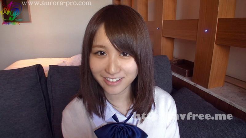 [APAA 298] 「おとなしそうに見えて、実はわたし、ことわれない女の子なんです…」 須藤あいく 須藤あいく APAA