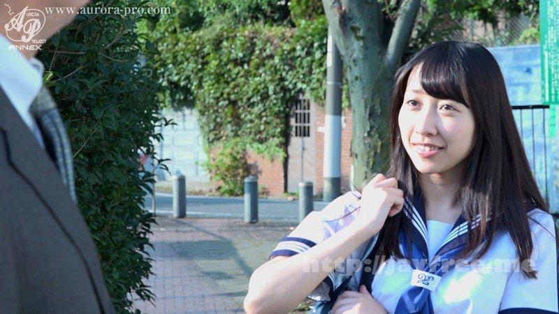 [HD][APNS-039] 母娘強制懐妊 絶望実況配信 「お願い...自分はどうなってもイイから娘だけは...」 関根奈美 川上ゆう - image APNS-039-1 on https://javfree.me