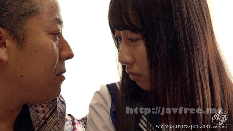 [HD][APNS-039] 母娘強制懐妊 絶望実況配信 「お願い...自分はどうなってもイイから娘だけは...」 関根奈美 川上ゆう - image APNS-039-2 on https://javfree.me