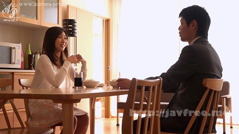 [HD][DVAJ-343] 情事 Jyoji ~ヴァーチャルワールド~ 真梨邑ケイ - image APNS-075-9 on https://javfree.me