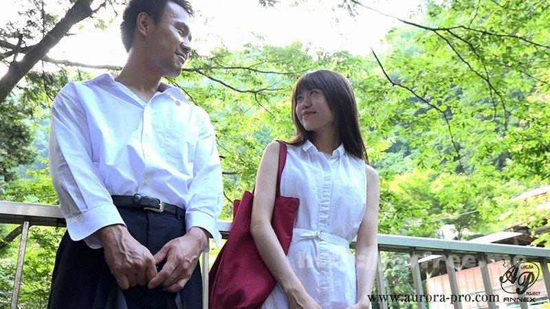 [APNS-092] 幼な妻は親戚たちの共同所有物 星乃栞 - image APNS-092-2 on https://javfree.me