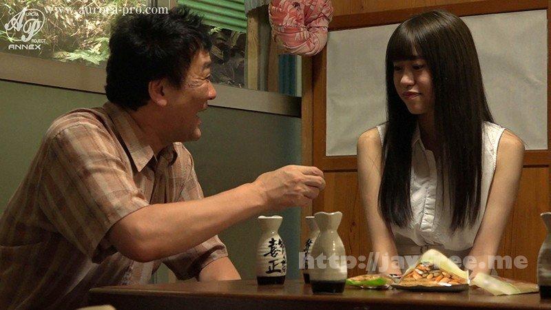 [APNS-092] 幼な妻は親戚たちの共同所有物 星乃栞 - image APNS-092-3 on https://javfree.me