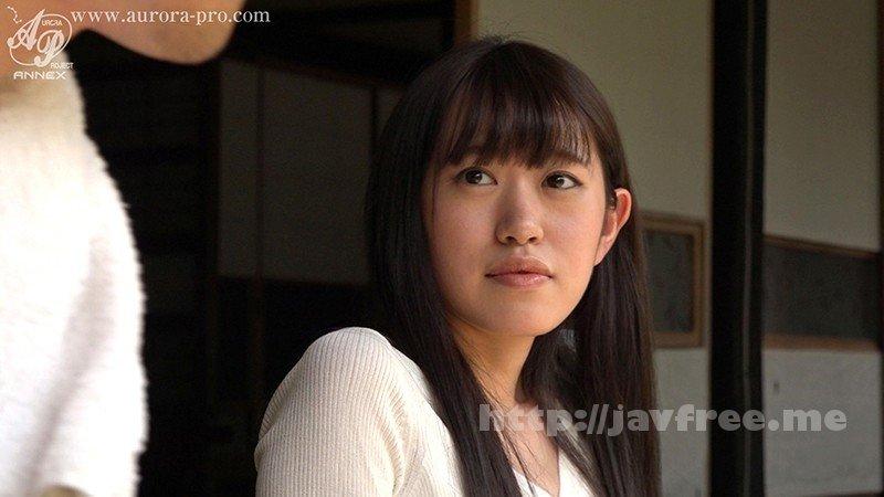 [APNS-092] 幼な妻は親戚たちの共同所有物 星乃栞 - image APNS-092-4 on https://javfree.me