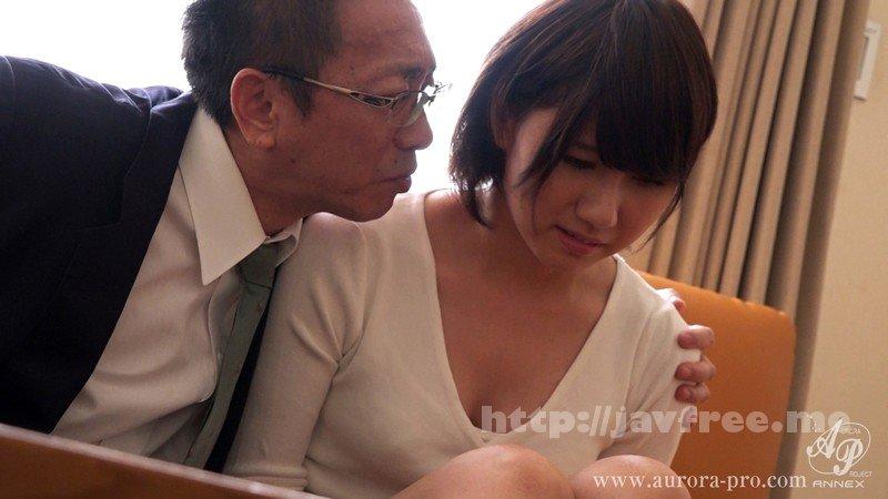 [HD][APNS-103] 若妻は元同僚たちの共同所有物 木葉ちひろ - image APNS-103-8 on https://javfree.me