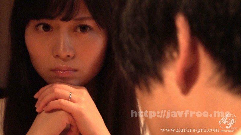 [HD][APNS-110] 恥辱の抵当妻 水樹璃子 - image APNS-110-12 on https://javfree.me