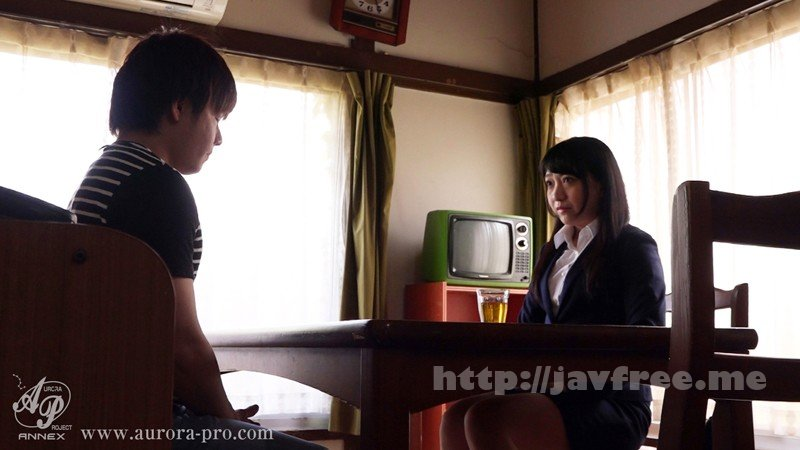 [APNS-135] 恥辱の家庭訪問 知花みく - image APNS-135-11 on /
