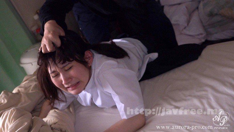 [HD][APNS-149] 狩られた女子学生 五十嵐ゆめ - image APNS-149-1 on https://javfree.me