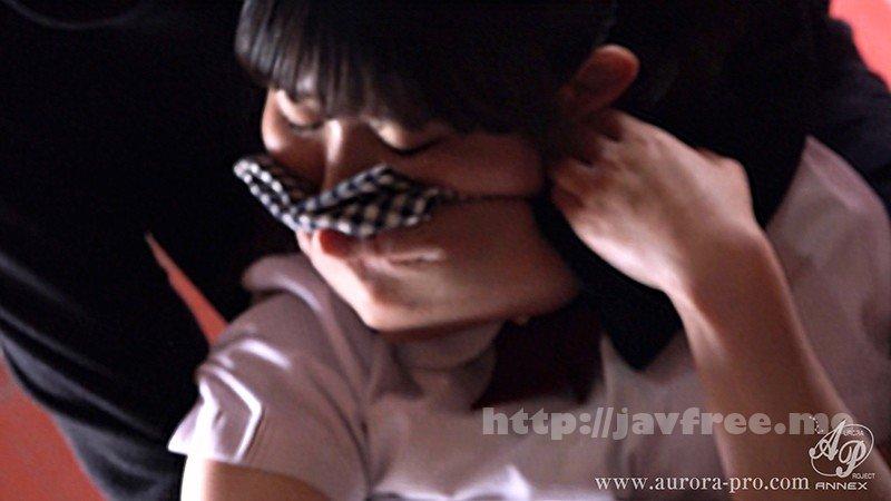 [HD][APNS-149] 狩られた女子学生 五十嵐ゆめ - image APNS-149-12 on https://javfree.me