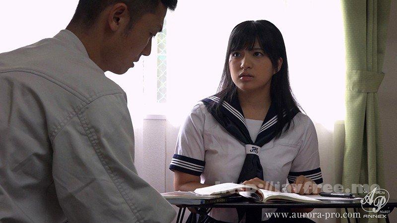 [HD][APNS-150] 飯場の性処理女子学生 根尾あかり - image APNS-150-9 on https://javfree.me