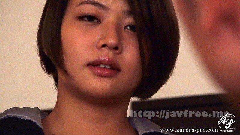 [HD][APNS-151] 今、失踪した愛しい新妻の輪姦レイプ映像が DVDで送りつけられて来た… 今井夏帆 - image APNS-151-11 on https://javfree.me