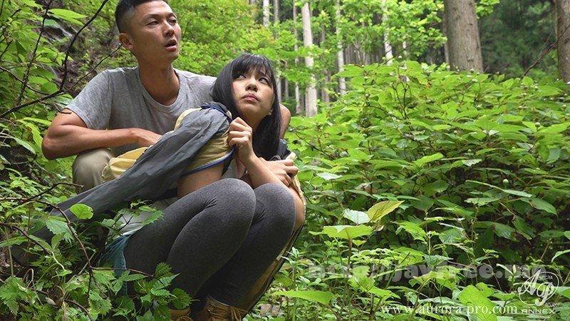 [HD][APNS-152] 悲劇の寝取られ山ガール 調教輪姦漬け お互いの気持ちを確かめ合ったばかりのカップルを襲った鬼畜の所業。 根尾あかり