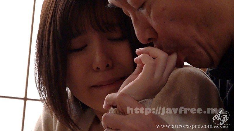 [HD][APNS-177] 帰省してきた姪っ子のピン勃ち乳首 高城ひかる