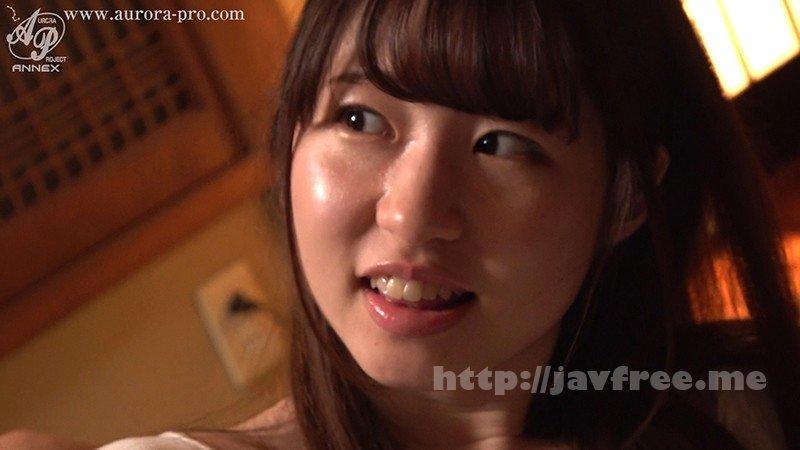 [HD][APNS-195] 堕とされた美人若女将 肢体に刻まれるドMの刻印 真宮あや