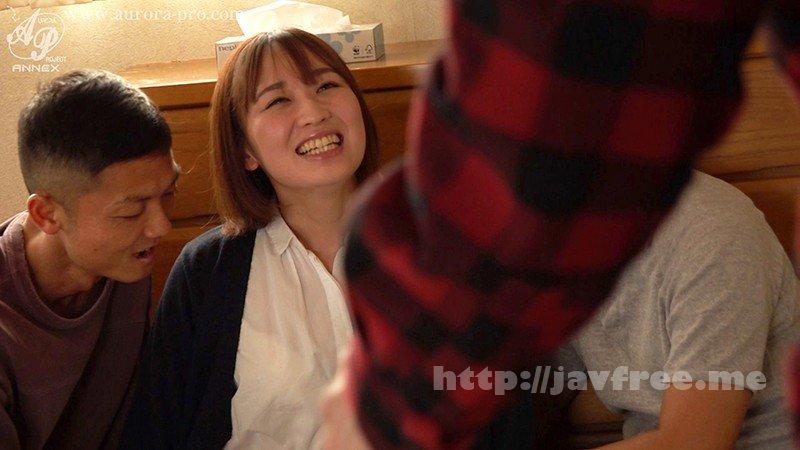 [HD][APNS-234] ずっと好きだった憧れの彼女の本当の姿… 僕の目の前で、知り合いのオジさん達とヤリまくる、ちょっと壊れた真正ビッチだった… 成海美雨 - image APNS-234-11 on https://javfree.me