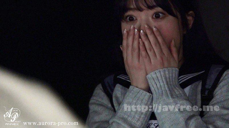 [HD][APNS-237] 飯場の性処理女子学生 百瀬あすか - image APNS-237-9 on https://javfree.me