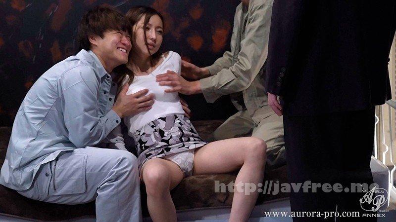 [HD][APNS-241] 飯場の性処理まかない妻 羽咲美亜 - image APNS-241-11 on https://javfree.me