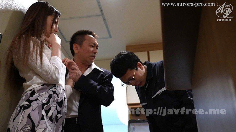 [HD][APNS-241] 飯場の性処理まかない妻 羽咲美亜 - image APNS-241-14 on https://javfree.me