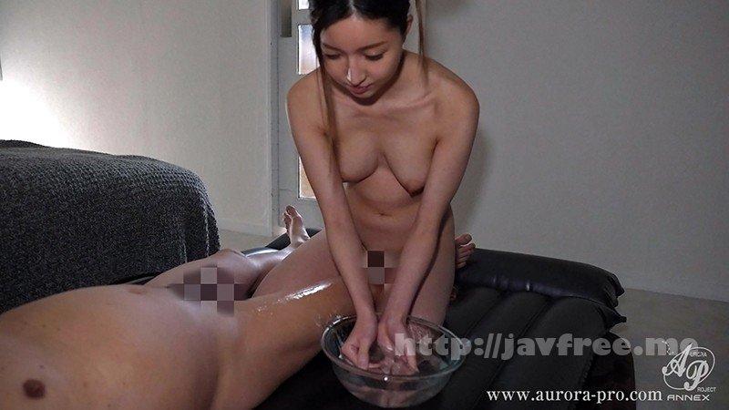 [HD][APNS-241] 飯場の性処理まかない妻 羽咲美亜 - image APNS-241-3 on https://javfree.me