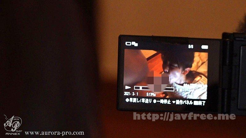 [XRLE-006] 美人人妻のウン汁垂れ流しケツ穴SEX まいさん(仮名) - image APNS-244-14 on https://javfree.me