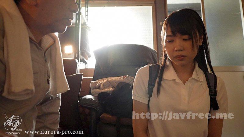 [HD][APNS-256] 飯場の性欲処理女子学生 高山すず - image APNS-256-12 on https://javfree.me