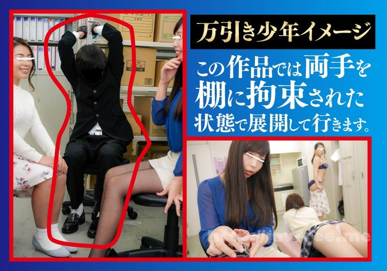 [APVR-006] 【VR】HQ超激的高画質 万引き少年バックヤード拘束ハーレム輪姦VR - image APVR-006-20 on https://javfree.me