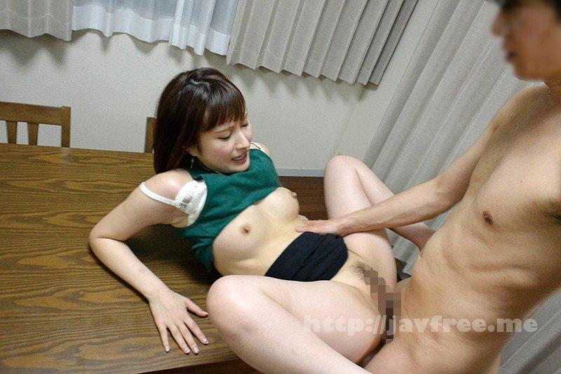 [HD][AQSH-023] うちの妻が寝取られました。 ほろ酔い状態で隣人と浮気してから淫らな関係が続いているらしいです 水谷心音