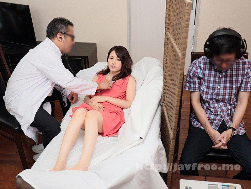 [HD][AQSH-051] 不妊治療に訪れた個人診療所で妻が変態治療を施され中出しをせがむ淫乱女になってしまいました…。 紗々原ゆり