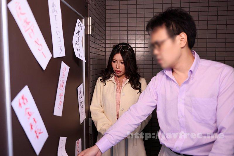 [HD][AQSH-072] ワイハーから浮かれて帰宅すると夫の会社が倒産寸前! 資金集めに悩んだ結果、日焼けボディを売る羽目になった社長夫人 REMI - image AQSH-072-1 on https://javfree.me