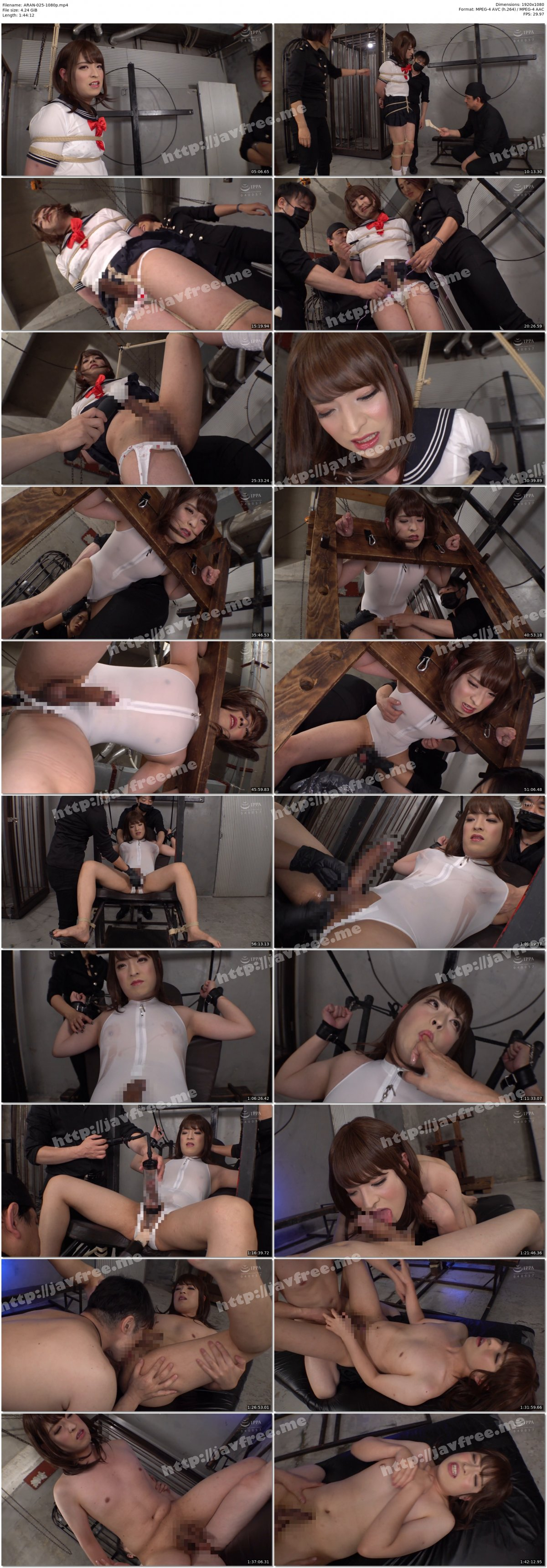 [HD][ARAN-025] 発狂絶頂オトコの娘 全身性感帯の美少女肉人形に改造されて 勃起しながらマ○コでイク、恥辱なボク - image ARAN-025-1080p on https://javfree.me