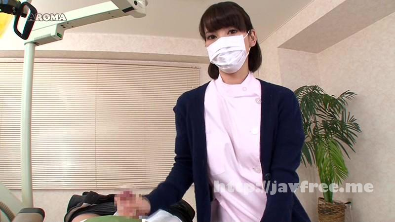 [ARM-349] 医療マスクの女 - image ARM-349-4 on https://javfree.me