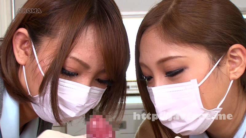 [ARM-349] 医療マスクの女 - image ARM-349-8 on https://javfree.me