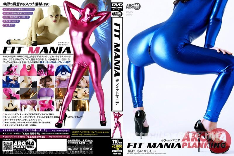 [ARM-358] FIT MANIA @フィットマニア 新山かえで - image ARM-358 on https://javfree.me