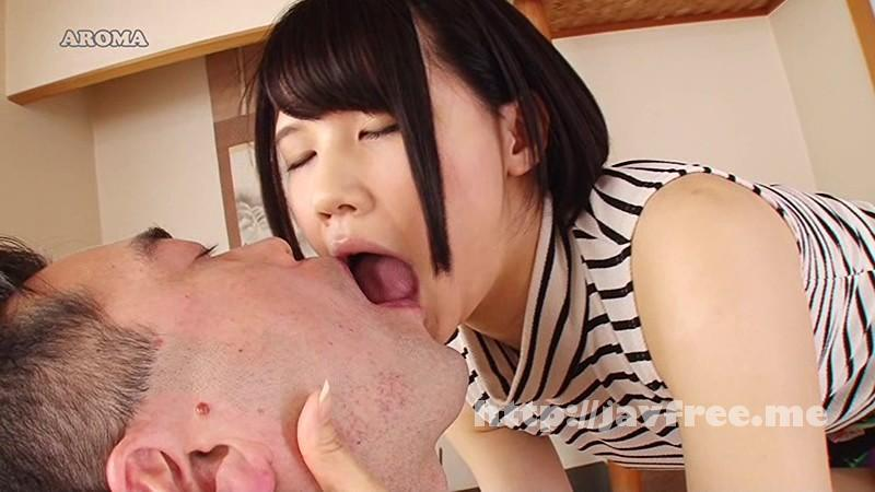[ARM-385] 女汁接待 - image ARM-385-1 on https://javfree.me