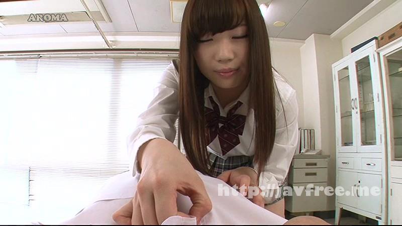 [ARM-421] 女子校生に睾丸と亀頭を指先とベロ先でジワジワとした快感で責め続けられそのまま発射 - image ARM-421-1 on https://javfree.me
