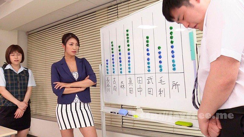 [HD][XRW-779] 女教師強姦02 美人の先生を放課後犯す - image ARM-812-4 on https://javfree.me