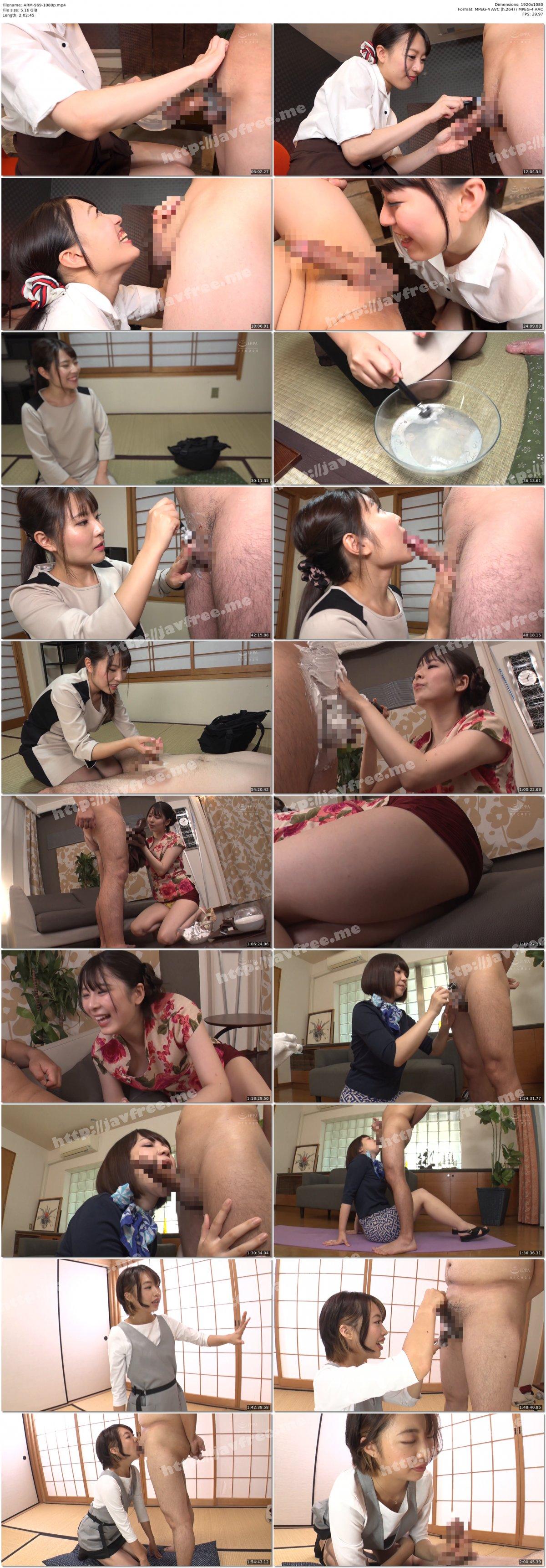 [HD][ARM-969] ち○ぽと睾丸をつるつるに剃毛してからたっぷりおしゃぶりしてくれるお姉さんのお仕事 - image ARM-969-1080p on https://javfree.me